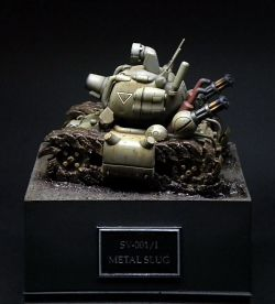Wave - Metal Slug SV-001