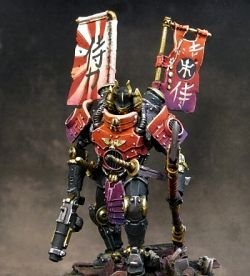 DREADNOUGHT SAMURAI