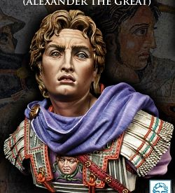 Alexander the Great ( ALEXANDROS MODELS)