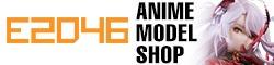 Anime Model Shop