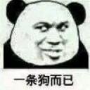 QianweiSHI