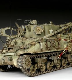 M32B1 tank recovery vehicle