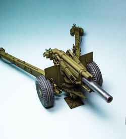 US 155mm Howitzer M1A1